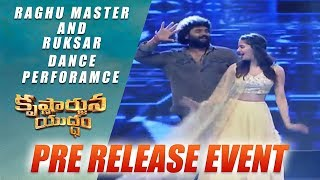 Raghu Master and Ruksar Dance Perforamce for I Wanna Fly Song - Krishnarjuna Yudham