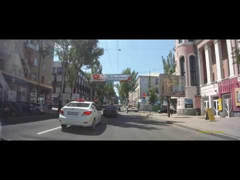 Улица Артема (от пр.Мира, правильная музыка), Донецк, ДНР