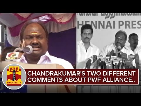 Chandrakumars-Two-different-comments-about-PWF-Alliance-ThanthI-TV