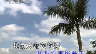 Mua Thu La Bay (nhac Tau)karaoke Cuc Hay