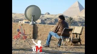 محمد منير I سؤال