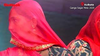 Ganga Sagar Mela 2020
