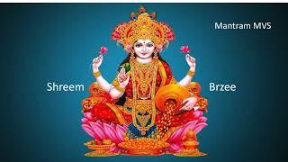 shreem brzee mantra 108 mp3 download - TH-Clip