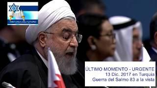 DAVID DIAMOND: EE.UU. VETÓ RESOLUCIÓN DE LA ONU CONTRA ISRAEL (18 Dic. 2017)