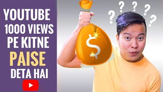 Make Money on Youtube in India - The Reality ?? - Download this Video in MP3, M4A, WEBM, MP4, 3GP
