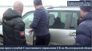 Волгоград: арест крупного чиновника