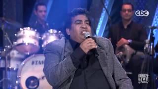 تحميل اغاني بحب الناس الرايقة - أحمد عدوية - SNL بالعربي MP3
