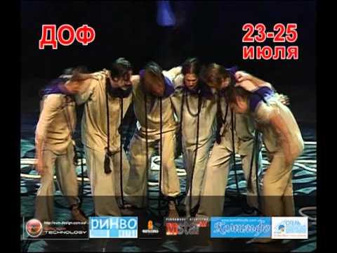 спектакль Юнона и Авось в 4D формате в Киеве - 2