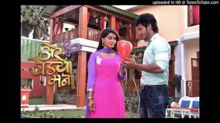 Are Vedya Mana Serial Title Full Song with Lyrics   YouTube 480p