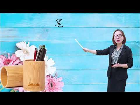 Học tiếng Trung theo chủ đề: Giao tiếp văn phòng - Phần 3