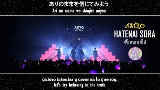 ASTRO (아스트로) – Hatenai sora (Arashi) [COVER]