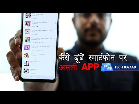 Gionee Google Account Bypass Solution 6 0 1 100% Working Method