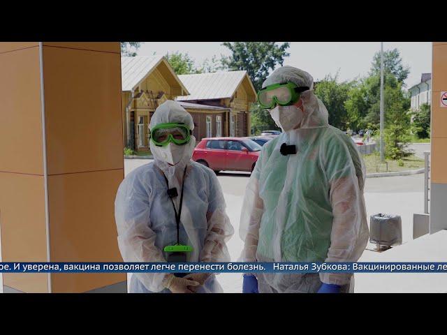 Волонтёры помогают больнице