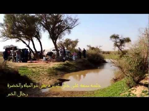 رحلة الرحّالة للشوكي مع رحال الخبر .. توثيق رائع