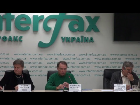 Interfax-Ukraine to host press conference 'The Presidential Autumn: Start, Tracks, Trends'