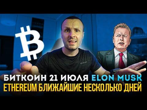 Cum să obțineți un bitcoin pe zi