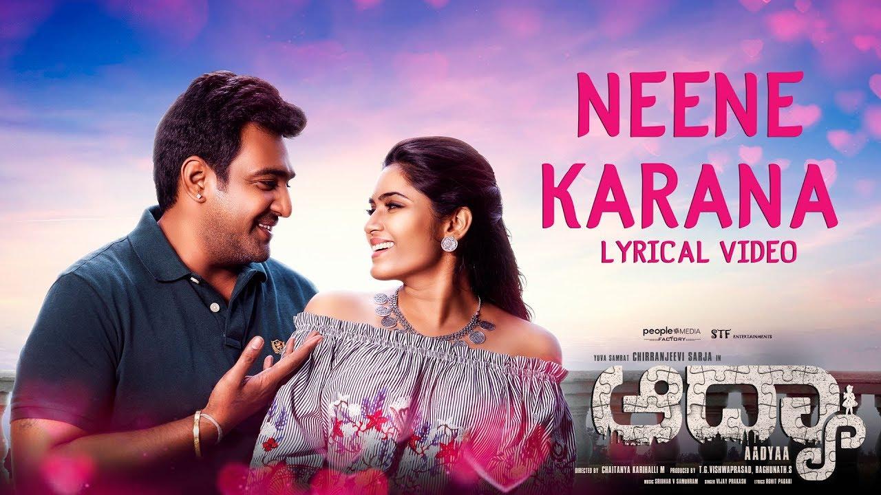 Neene Kaarana lyrics - Aadyaa - spider lyrics