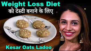 2 Minute Kesar Oats Protein Ladoo | No Sugar| No Oil