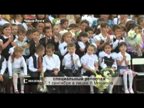 Детские Песни - Школьный Звонок