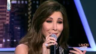 تحميل اغاني استمعوا إلى أغنية شمس الأغنية اللبنانية نجوى كرم MP3