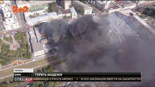 Масштабна пожежа у Харкові: горить корпус Української інженерно-педагогічної академії