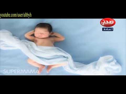 b6d1febdad1d6 http   www.youtube.com embed sb3-RrlvjYc. الختان عند الاطفال