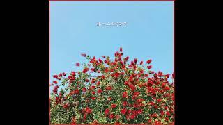 """ROTH BART BARON – """"ホームカミング / HOMECOMING"""" – Official Audio"""