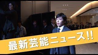 スーツ男子、田中圭のプライベートファッションは?