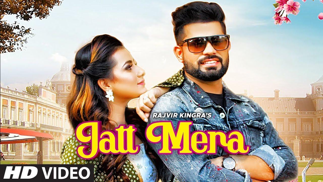 Jatt Mera Lyrics - Rajvir Kingra