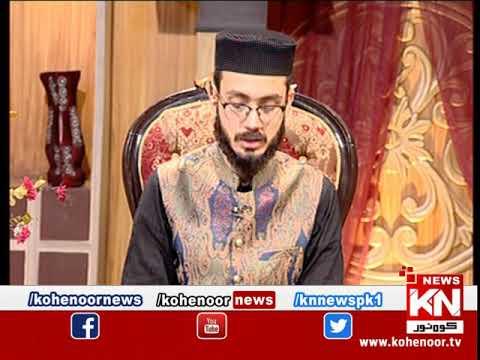 istakhara 16 June 2019 | Kohenoor News Pakistan