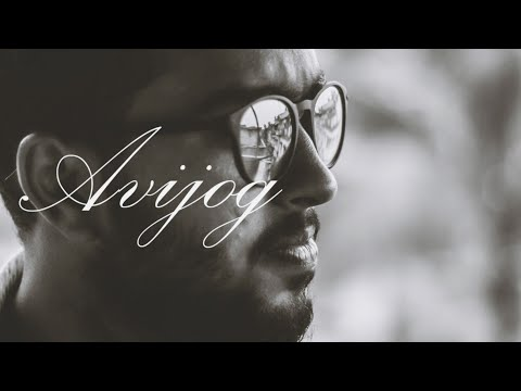 Avijog (অভিযোগ) - Santanu Dey Sarkar | Unplugged Cover | Best Friend | Piran Khan | Tanveer Evan