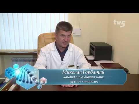 Заболевание предстательной железы симптомы