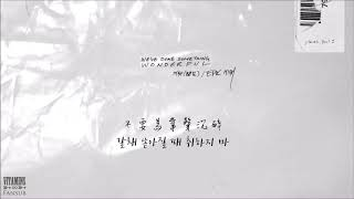 [韓中字]EPIK HIGH(에픽하이) - 開花(개화)/Lost One 'Feat. 金鐘萬(김종완)of NELL(넬)' [WE'VE DONE SOMETHING WONDERFUL']