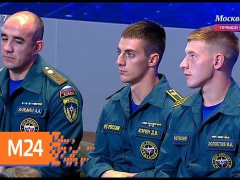 Путин заявил о повышении зарплат в МЧС - Москва 24