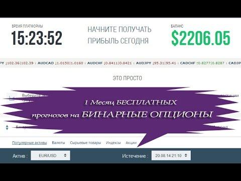 Рост криптовалюты post new topic