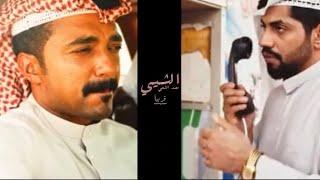 محمد الشحي - الشميمي فيديو كليب - حصرياً 2020 تحميل MP3