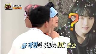 BTS Performs 'Not Today' Blindfolded Without Music (Idol Party)