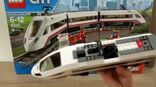 Лего поезд №60051.
