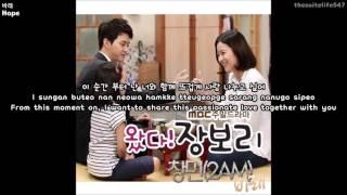 Changmin - Hope (Hangul, Romanization, Eng Sub)