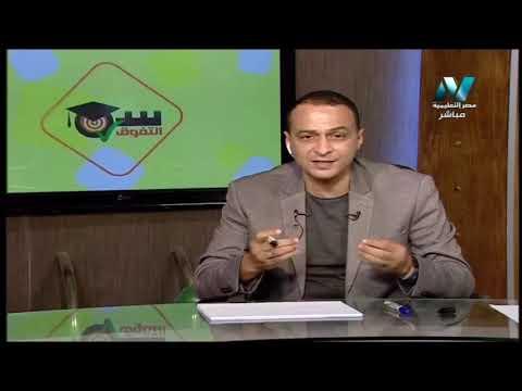talb online طالب اون لاين كيمياء الصف الأول الثانوي 2020 ترم أول الحلقة 3 - أساسيات الكيمياء (كيفية كتابة الصيغة الكيميائية؟) دروس قناة مصر التعليمية ( مدرسة على الهواء )