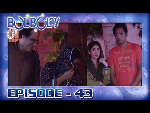 Bulbulay Ep 43