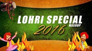 Lohri Special Mashup  Various
