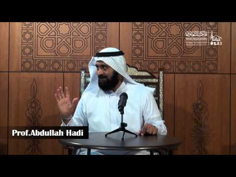 Example of prophet's planning | Hudaybiah