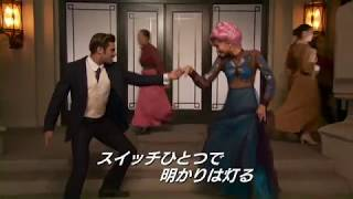 """映画『グレイテスト・ショーマン』""""ComeAlive""""Liveパフォーマンス"""