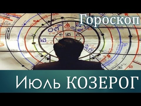 Гороскоп по датам совместимости