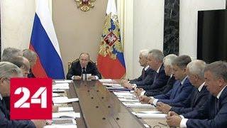 Путин: Роскосмос должен обеспечить устойчивое поступление средств от коммерческих услуг - Россия 24