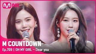 [OH MY GIRL - Dear you] Comeback Stage   #엠카운트다운   Mnet 210513 방송