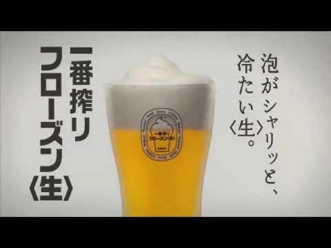 Frozen Beer Foam Keeps Your Beer Ice Cold