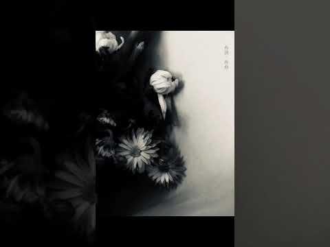 腐敗/蒼姫ラピス-枇々木 愁