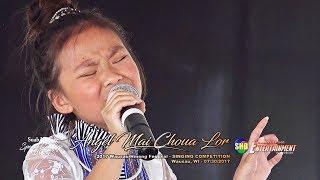 SUAB HMONG ENTERTAINMENT:  Angel Mai Choua Lor - Singing Competition R2 - 2017 Hmong Wausau Festival